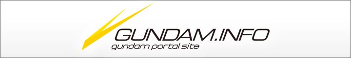 GUNDAM.INFO gundam portal site